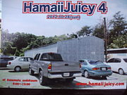 Hamaii∵juicy