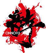 音時〜ONNO#JI〜