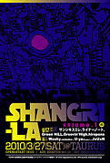 SHANGRI-LA〜NAGOYA〜