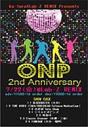 ONP♪ & Collaboration