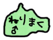 練馬区GAY(GAY ゲイonly)