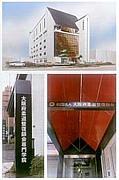 大阪府柔道整復師会専門学院