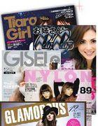 新しい雑誌が好き