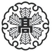 広島県立河内高等学校