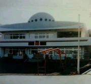 多賀幼稚園