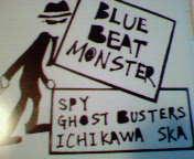 BLUE BEAT MONSTER