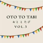 Oto to tabi -音と旅-