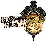 モンスターハンター3【Wii】