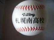 札南野球部