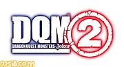 DQMジョーカー2