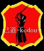 サドンアタック 己道-kodou-