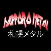 札幌メタル