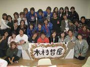 関西外大ソフトボールサークル