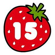 イチゴ会〜15kai〜