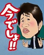 カットモデル★IN名古屋