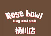 ☆ROSE BOWL 桶川店☆