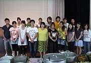 El seminario Chizu Fukui