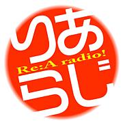 Re:Aらじお(&Re:nGらじお)