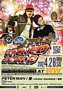 【枚方】WICKED & WILD @WW