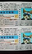 DARTS BAR DEJA'VU‥竹ノ塚‥