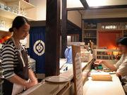 吉田屋料理店