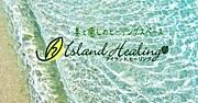 ISLAND HEALING〜石垣島〜