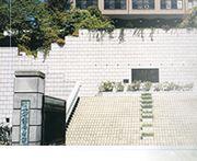 立命館高校 OBOG会