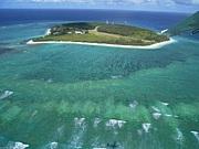レディエリオット島