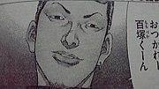 新宿スワン★悪党キャラ同盟★