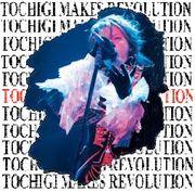 【Tochigi Makes Revolution】