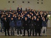 初代広島工業大学体育会本丸