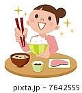 お米ダイエット☆。.:*・゜