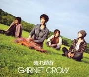 GARNET CROW@絵描き