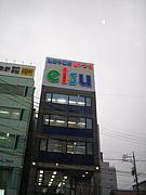 eisu東岡崎駅前校、の残照。