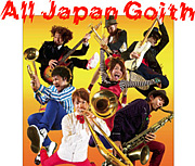 All Japan Goith