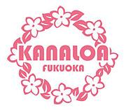 ★KANALOA★