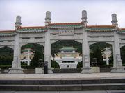台湾で楽しく暮らしましょう〜〜