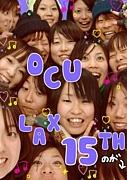 ☆OCULAX15th☆