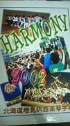 *岩西*第52回(2002年)卒業生
