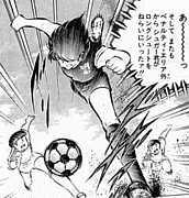 ★sugar-foot★