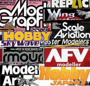 模型雑誌が好きだ!