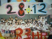33HR新井組!!!!!!