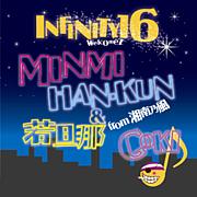♪ INFINITY 16 Welcomez〜 ♪