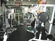 SEIBU GYM