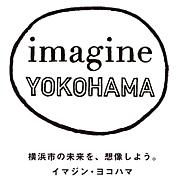 イマジン・ヨコハマ【コア】