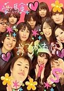 2009年度河合塾新宿校IS
