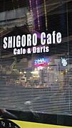 SHIGORO