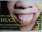 茨城GayMixParty【 HUG!】