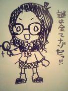 ★☆迷探偵コアン☆★