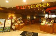 タリーズコーヒー大阪鶴見店